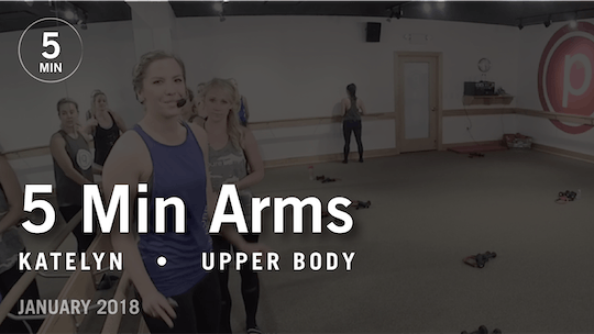 Instant Access to 5 Min Burn with Katelyn: Arms  |  January 2018 by Pure Barre On Demand, powered by Intelivideo