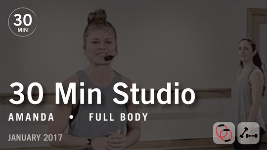 Instant Access to 30 Min Studio with Amanda: Full Body  |  January 2017 by Pure Barre On Demand, powered by Intelivideo