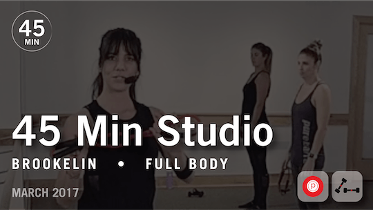 Instant Access to 45 Min Studio with Brookelin: Full Body  |  March 2017 by Pure Barre On Demand, powered by Intelivideo