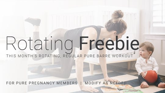 Rotating Freebie by Pure Barre On Demand