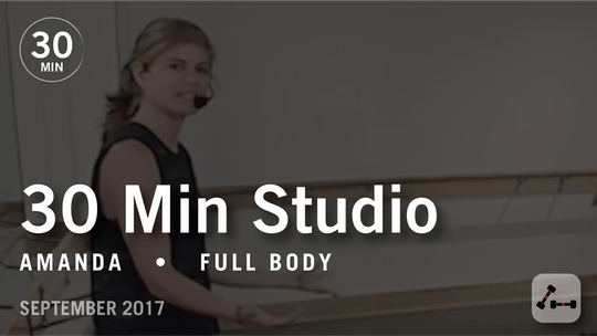 Instant Access to 30 Min Studio with Amanda: Full Body  |  September 2017 by Pure Barre On Demand, powered by Intelivideo