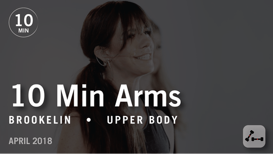 Instant Access to Tone in 10 with Brookelin: Arms  |  April 2018 by Pure Barre On Demand, powered by Intelivideo