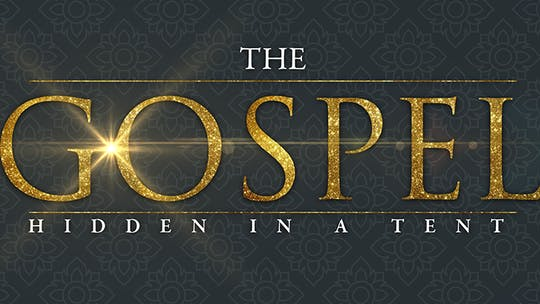 Gospel Hidden In The Tent Series - The Tabernacle of Moses by The Potter's House of Dallas