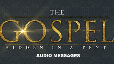 Gospel Hidden in The Tent Set  -  7 Audio Messages by The Potter's House of Dallas