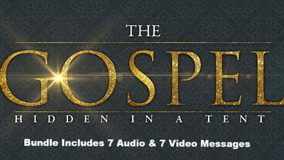 Instant Access to Gospel Hidden In The Tent DIGITAL Bundle - All 7 Audio and Video Messages PLUS Bonus Message  - $69.99 by The Potter's House of Dallas, powered by Intelivideo