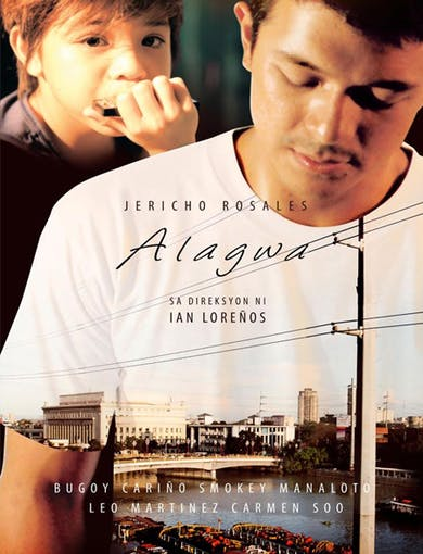 Alagwa by ABS-CBN