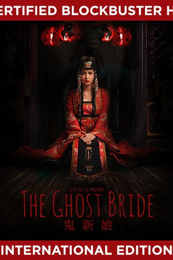 Instant Access to Ghost Bride by ABS-CBN, powered by Intelivideo