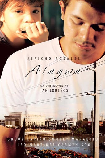 Alagwa by ABS-CBN, powered by Intelivideo