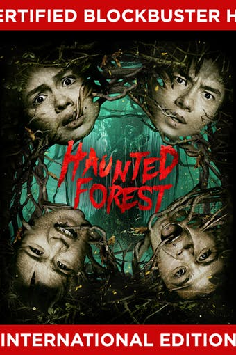 Haunted Forest by ABS-CBN, powered by Intelivideo